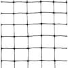 Сетка Bird-X Standard Bird Netting min: фото
