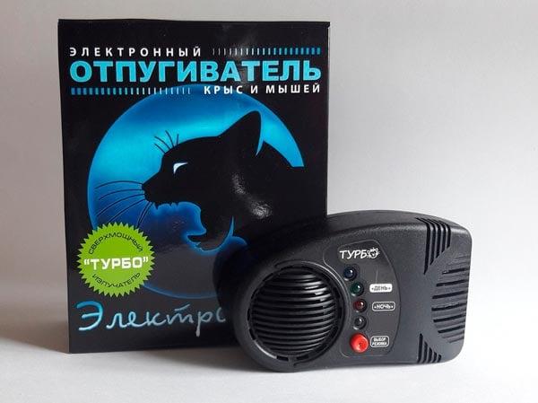 отпугиватель ЭлектроКот Турбо: фото